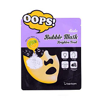 Маска-пилинг для сияния кожи Berrisom Soda Bubble Mask Brighten Fruit 18ml