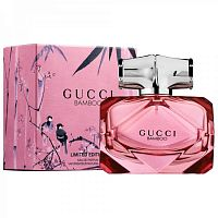 Gucci Bamboo Limited Edition